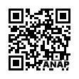 QRコード https://www.anapnet.com/item/257717