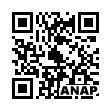 QRコード https://www.anapnet.com/item/234393