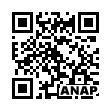 QRコード https://www.anapnet.com/item/243199
