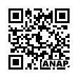 QRコード https://www.anapnet.com/item/258484
