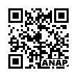 QRコード https://www.anapnet.com/item/262403