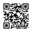 QRコード https://www.anapnet.com/item/248186