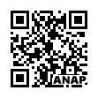 QRコード https://www.anapnet.com/item/252817