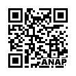 QRコード https://www.anapnet.com/item/261199