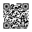 QRコード https://www.anapnet.com/item/261209