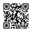 QRコード https://www.anapnet.com/item/257031
