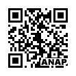 QRコード https://www.anapnet.com/item/257246