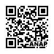QRコード https://www.anapnet.com/item/258007