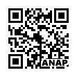 QRコード https://www.anapnet.com/item/263780