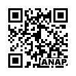 QRコード https://www.anapnet.com/item/252822