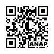 QRコード https://www.anapnet.com/item/250623