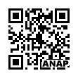 QRコード https://www.anapnet.com/item/249252