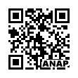 QRコード https://www.anapnet.com/item/256797