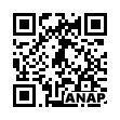 QRコード https://www.anapnet.com/item/241933