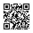 QRコード https://www.anapnet.com/item/258548