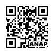 QRコード https://www.anapnet.com/item/249533