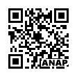 QRコード https://www.anapnet.com/item/259502