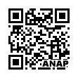 QRコード https://www.anapnet.com/item/263601
