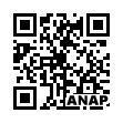 QRコード https://www.anapnet.com/item/263047