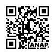 QRコード https://www.anapnet.com/item/258229