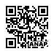 QRコード https://www.anapnet.com/item/250877