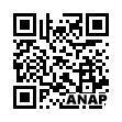 QRコード https://www.anapnet.com/item/265988