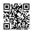 QRコード https://www.anapnet.com/item/232587