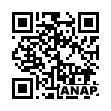 QRコード https://www.anapnet.com/item/257787