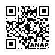 QRコード https://www.anapnet.com/item/251741