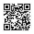 QRコード https://www.anapnet.com/item/261287