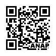 QRコード https://www.anapnet.com/item/248698