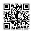 QRコード https://www.anapnet.com/item/262672