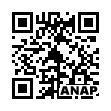 QRコード https://www.anapnet.com/item/263387