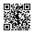 QRコード https://www.anapnet.com/item/256363