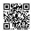 QRコード https://www.anapnet.com/item/258048