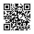 QRコード https://www.anapnet.com/item/252741