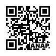 QRコード https://www.anapnet.com/item/256748