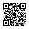 QRコード https://www.anapnet.com/item/259788