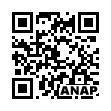 QRコード https://www.anapnet.com/item/258489