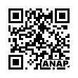 QRコード https://www.anapnet.com/item/258156
