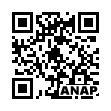 QRコード https://www.anapnet.com/item/265115