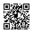 QRコード https://www.anapnet.com/item/255427
