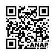 QRコード https://www.anapnet.com/item/263909
