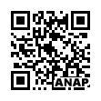 QRコード https://www.anapnet.com/item/264992