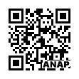 QRコード https://www.anapnet.com/item/259299