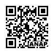 QRコード https://www.anapnet.com/item/249688