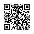 QRコード https://www.anapnet.com/item/264957