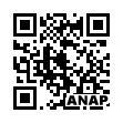 QRコード https://www.anapnet.com/item/257702