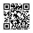 QRコード https://www.anapnet.com/item/256981