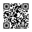 QRコード https://www.anapnet.com/item/257417